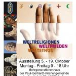 Ausstellung Weltreligionen, Weltfrieden, Weltethos